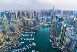 Najam Automobila Dubai, Ujedinjeni Arapski Emirati