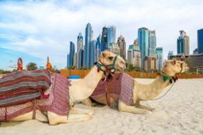 Iznajmljivanje Automobila Ujedinjeni Arapski Emirati